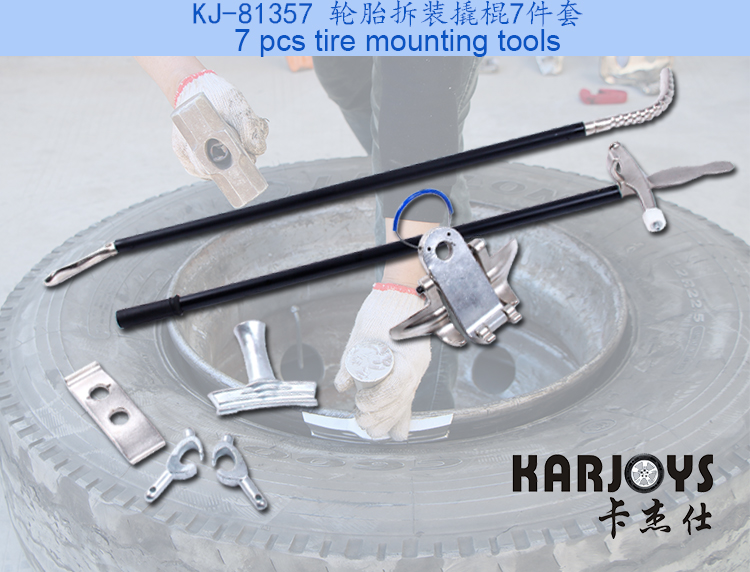 Tire mounting tools KJ-81357