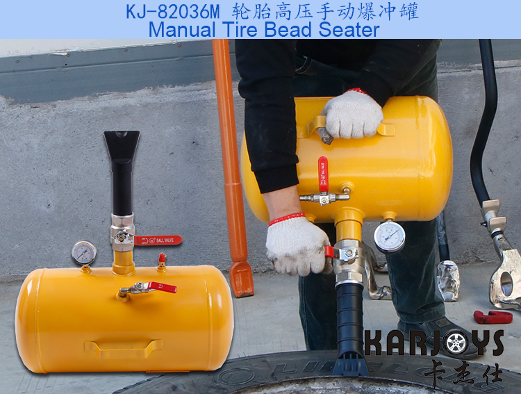 Manual Tire Bead Seater KJ-82036M