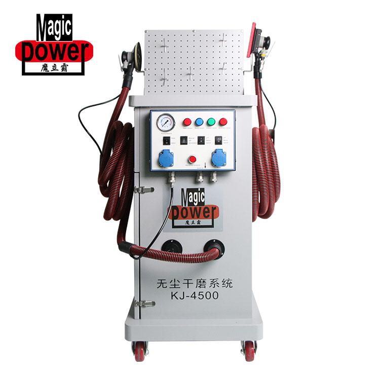 吸尘式无尘干磨机 工业级称动式干磨机