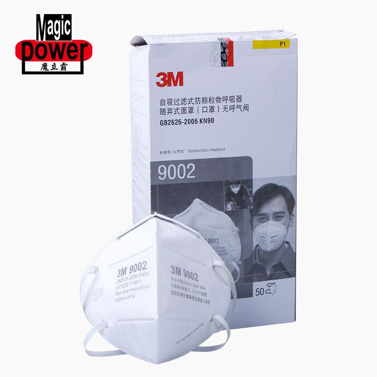 正品3M防尘口罩 工业防尘口罩