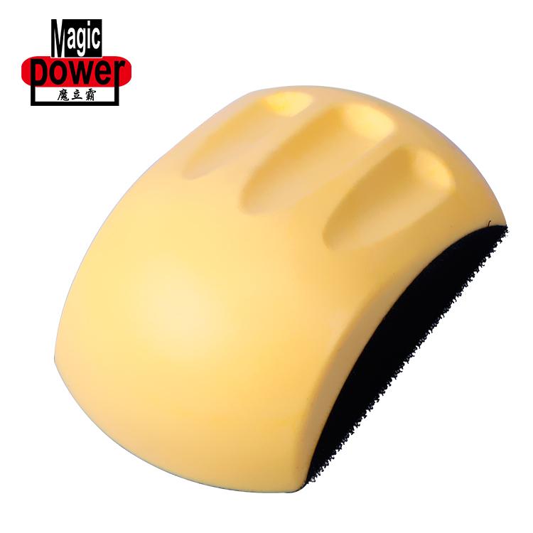 5寸鼠标型手磨板 厂家直销打磨板