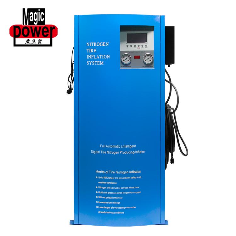 工业氮气机 高纯度制氮机