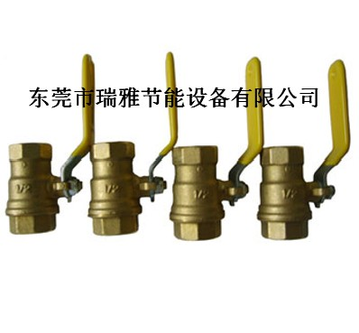 4分燃气专用铜球阀