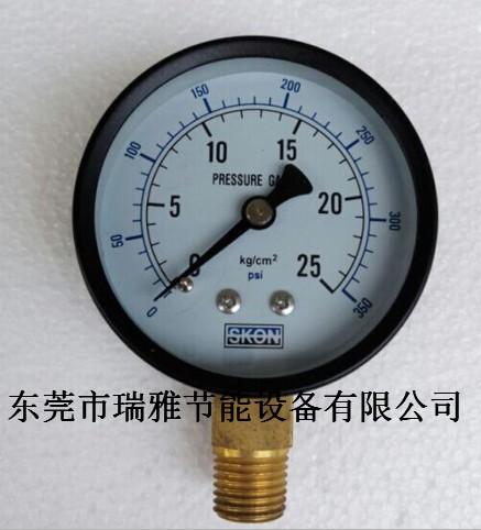 燃气高压表