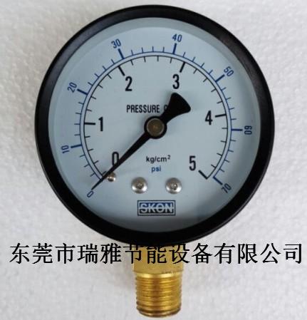 燃气中压表