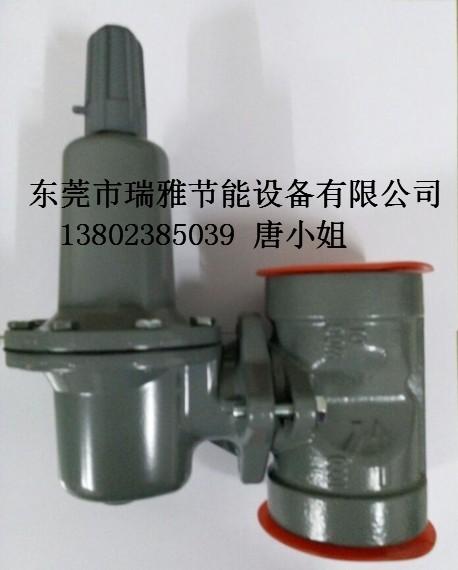 627燃气一级调压器