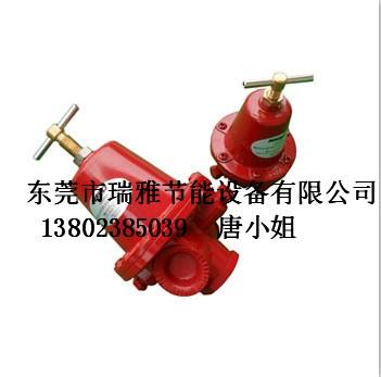 汽化器一级减压阀