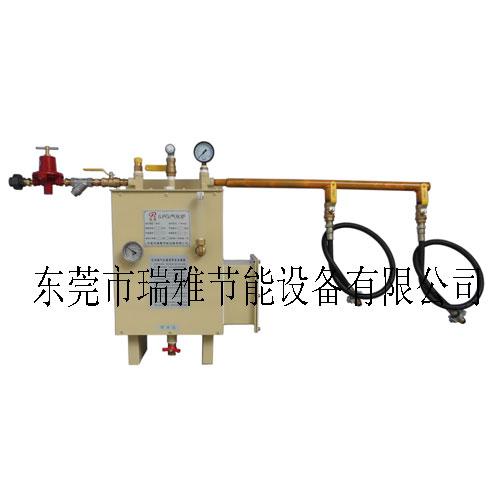 LPG汽化器