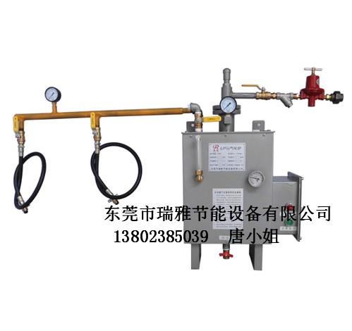 LPG强制汽化器