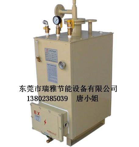 丙烷汽化器