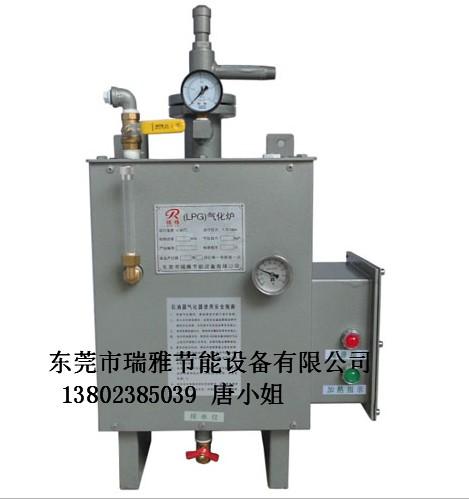 工厂防爆液化气汽化炉