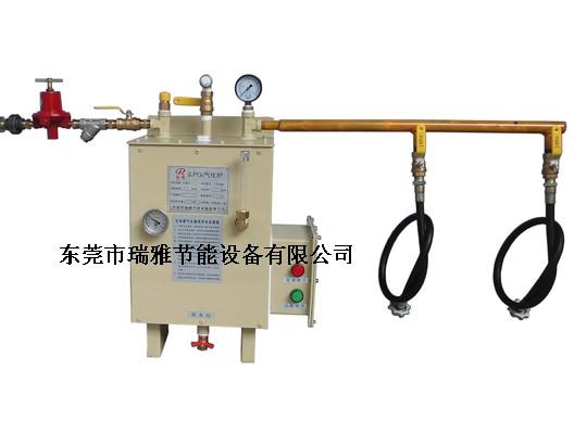 20KG电热式汽化炉