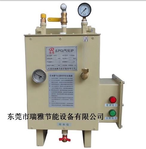 20KG燃气节能汽化炉