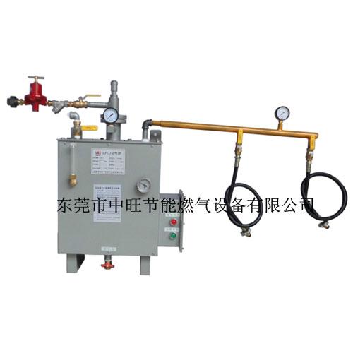 50KG挂式丙烷汽化炉