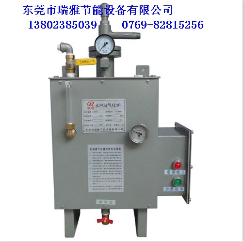 30KG电热式汽化器