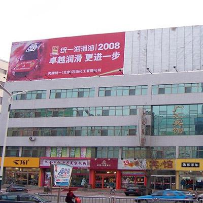 贵州喷绘公司