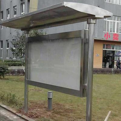 贵州不锈钢宣传栏安装
