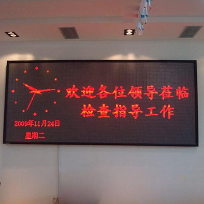 贵州LED显示屏制作安装