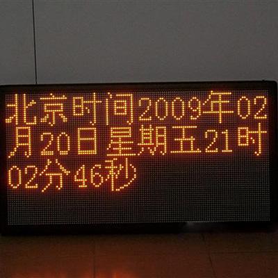 贵阳led显示屏制作厂家