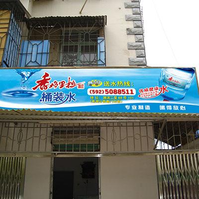 贵州户外广告设计
