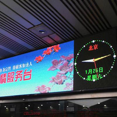 贵州LED全彩显示屏