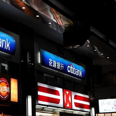 贵州灯箱招牌制作