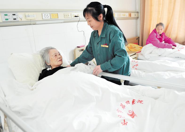 病人陪护服务