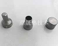 球形X光管和X光管用加工件 产品型号:(图3)