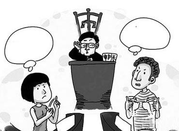 离婚调解和离婚协议讲解