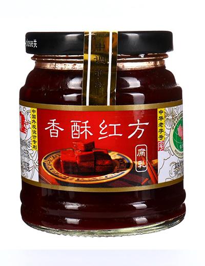 中调香酥红方腐乳