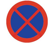 道路设施标志牌