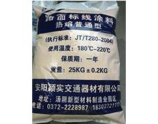 郑州热熔涂料标线