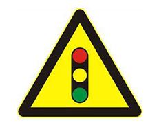 南阳交通警示牌