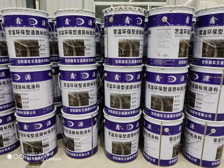 常温溶剂型涂料