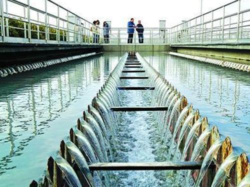 废水bb平台