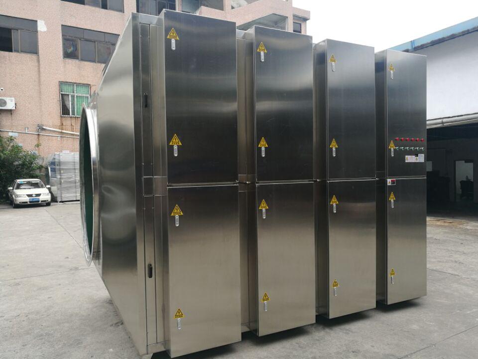 光催化氧化淨化器