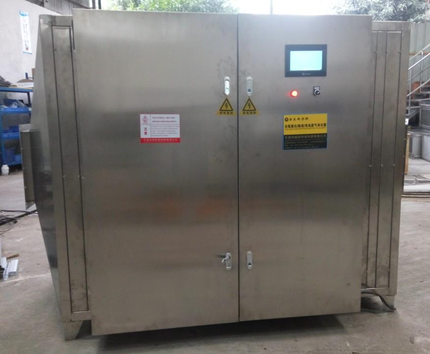 光氧催化有機廢氣(除臭) 淨化器