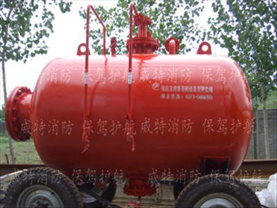 储罐压力式泡沫比例混合装置