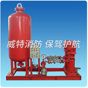 WWT系列消防增压稳压给水设备