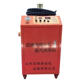 高温高压手推式蒸汽洗车