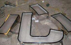 不锈钢产品设计加工