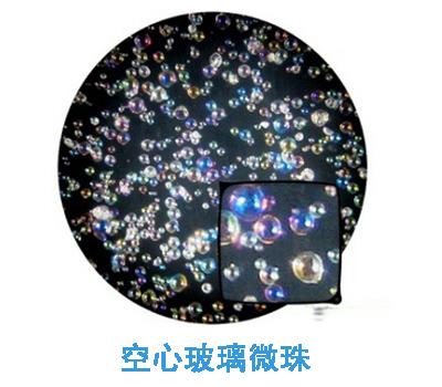 高品质空心玻璃微珠