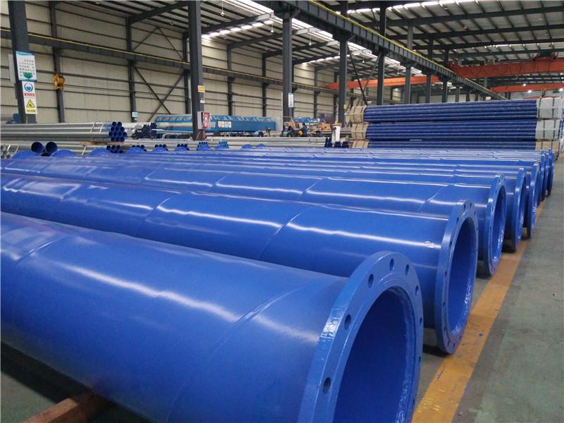 给水用衬塑复合钢管