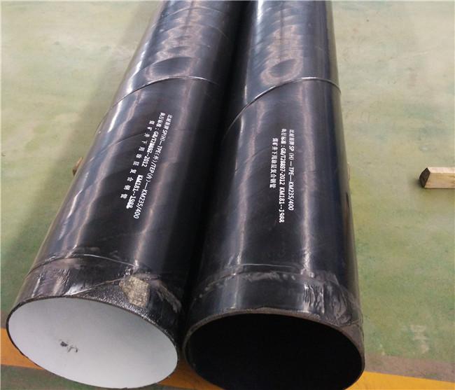 重庆钢管厂家