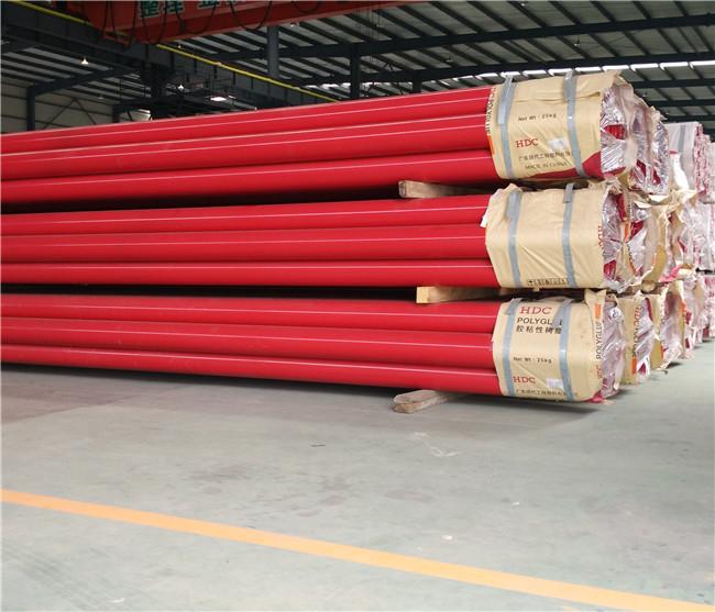 贵州消防管厂家