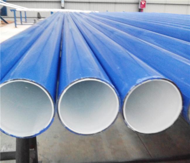 贵州钢塑复合管批发
