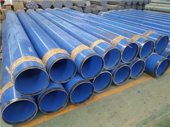 贵州内外涂塑钢管