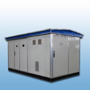 YBW型户外箱式变电站