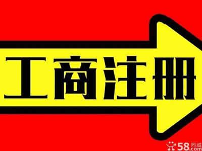 �冲�跺�宸ュ��娉ㄥ��浠g�? width=