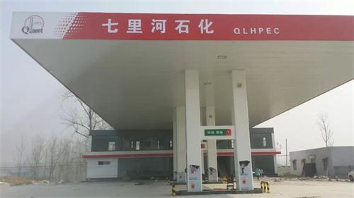 加油站站口制作